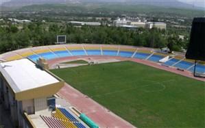 ورزشگاه میزبان دیدار پرسپولیس و استقلال در لیگ قهرمانان آسیا معرفی شد