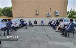 برگزاری جلسه ستاد امتحانات و ساماندهی  آموزش و پرورش ناحیه یک بهارستان