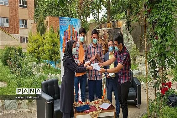 برگزاری اختتامیه کانون یاریگران زندگی در ملارد