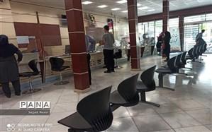 تغییر ساعت کاری بانکها در روزهای نوزدهم و بیست و سوم ماه مبارک رمضان