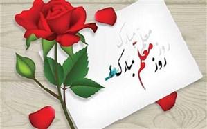 پیام استاندار خوزستان به مناسبت فرا رسیدن هفته بزرگداشت مقام معلم