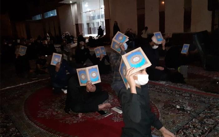 برگزاری مراسم احیای شب قدر در شهرستان باشت + تصاویر