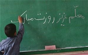 معلمی والاترین شغل است