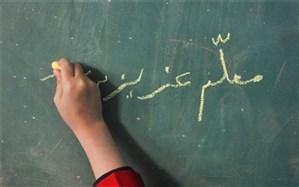 واعظی: فداکاریهای معلمان در روزهای شیوع کرونا بیش از همیشه به چشم آمد