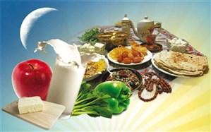 لزوم توجه به تغذیه مناسب در ماه مبارک رمضان
