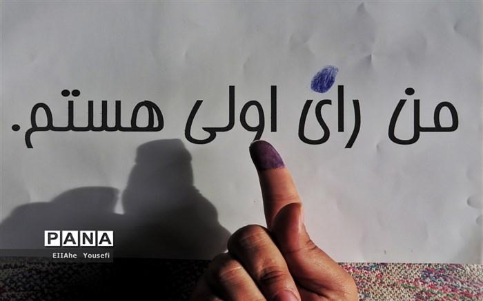 رای اولی ها و حال و هوای انتخابات در شهرستان امیدیه