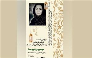 برگزاری  بیست و دومین نشست مجازی انجمن هنرهای نمایشی کانون خوزستان در فضای مجازی