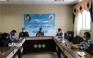 جزئیات امتحانات پایان سال دانشآموزان کرمانشاهی اعلام شد