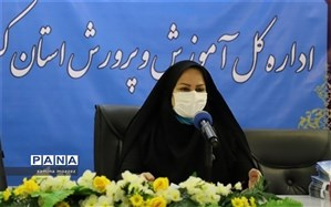 عملکرد حوزه زنان آموزش و پرورش استان در سال جاری تشریح شد
