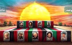دیوارنگاره جدید میدان ولیعصر (عج)  رونمایی شد