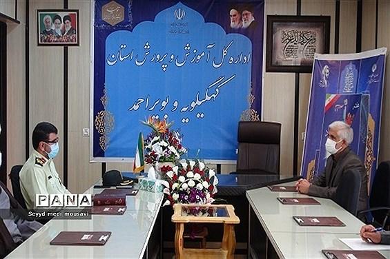 دیدار فرمانده نیروی انتظامی کهگیلویه و بویراحمد با مدیرکل آموزش و پرورش به مناسبت هفته معلم