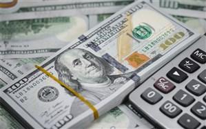 از آخرین قیمتهای دلار چه خبر؟