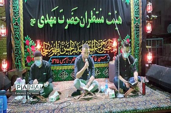 احیای شب بیست و یکم ماه رمضان  در مسجد خاتم الانبیاء(ص) بوشهر