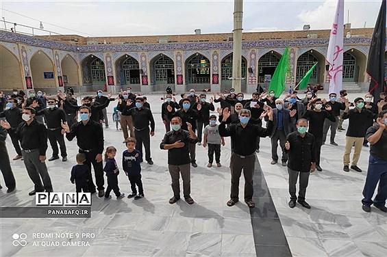 اقامه عزای شهادت مولی الموحدین در شهر دارالشجاعه بافق