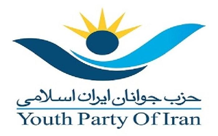 حزب جوانان ایران اسلامی