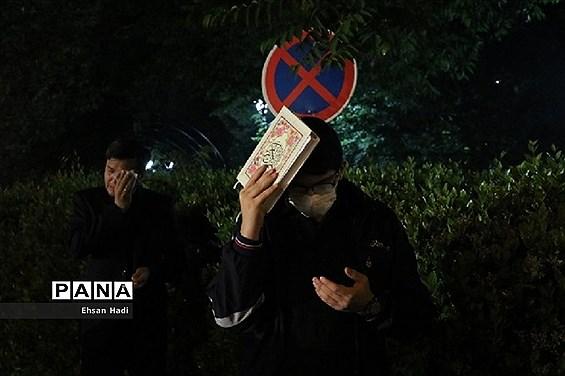 مراسم احیای شب بیست و سوم ماه مبارک رمضان در مشهد