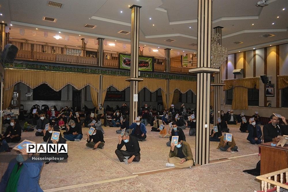 عزاداری شب بیست و سوم  ماه مبارک رمضان در استان خراسان جنوبی بیرجند