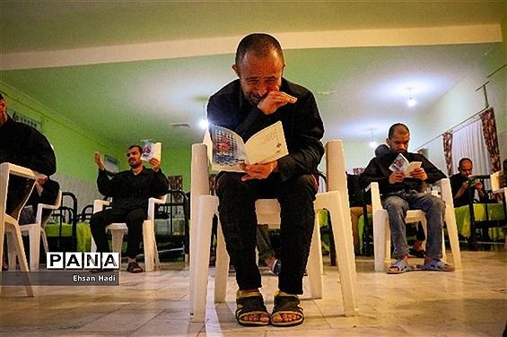 مراسم شب قدر در آسایشگاه معلولین