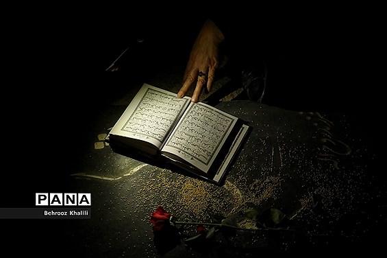 احیای شب بیست و سوم ماه رمضان در بهشت زهرا