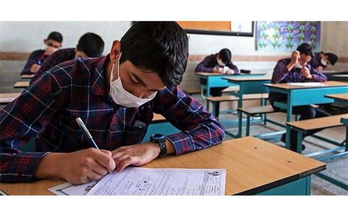 برگزاری امتحانات نهایی نهم و دوازدهم تابع تصمیمات ستاد ملی کروناست