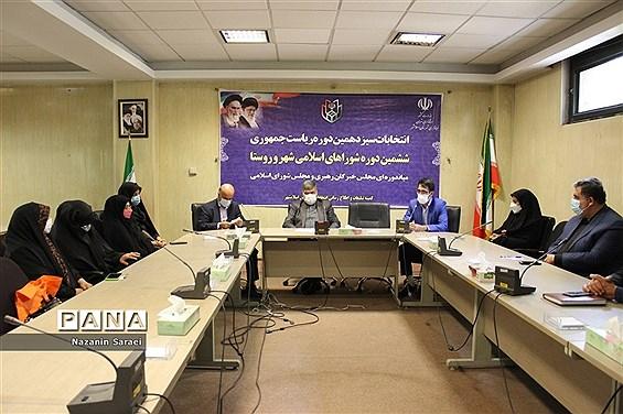 دیدار فرهنگیان آموزش و پرورش اسلامشهر با فرماندار