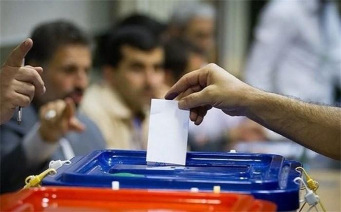 مردم با حضور حداکثری در پای صندوقهای رای،  نامزد اصلح را انتخاب کنند