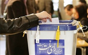 ثبتنام انتخابات ریاستجمهوری 1400 آغاز شد