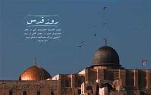 روزجهانی قدس، نمایش وحدت عظیم و یکپارچه جهان اسلام است