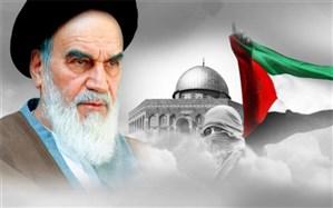 روز قدس از منظر امام خمینی (ره)