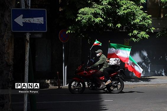 روز جهانی قدس در تهران - 2