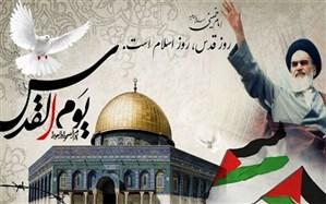 پویش بزرگ پیامی به دوست فلسطینیام