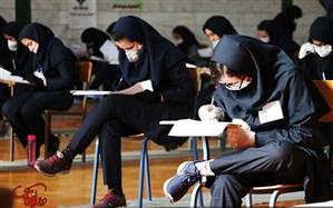 خانوادهها نگران امتحانات حضوری نباشند