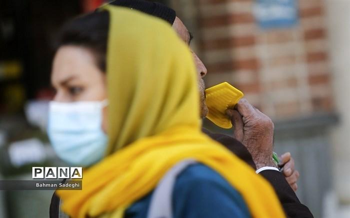 تهران در وضعیت نارنجی