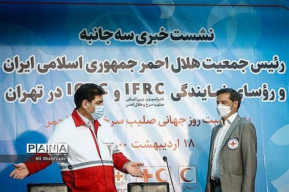 نشست خبری مشترک روز جهانی صلیب سرخ و هلال احمر