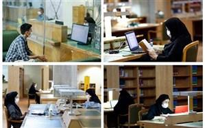 بازگشایی تالارهای تخصصی کتابخانه ملی