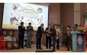مراسم تجلیل از معلمان نمونه استانی و شهرستانی نیشابور برگزار شد