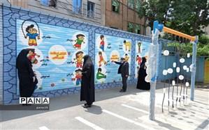 اجرای طرح مدرسه پویا در مدرسه باقرالعلوم منطقه۱۹
