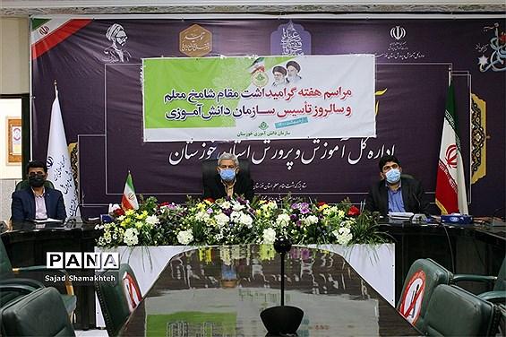 آیین گرامیداشت سالروز تاسیس سازمان دانشآموزی در استان خوزستان -1