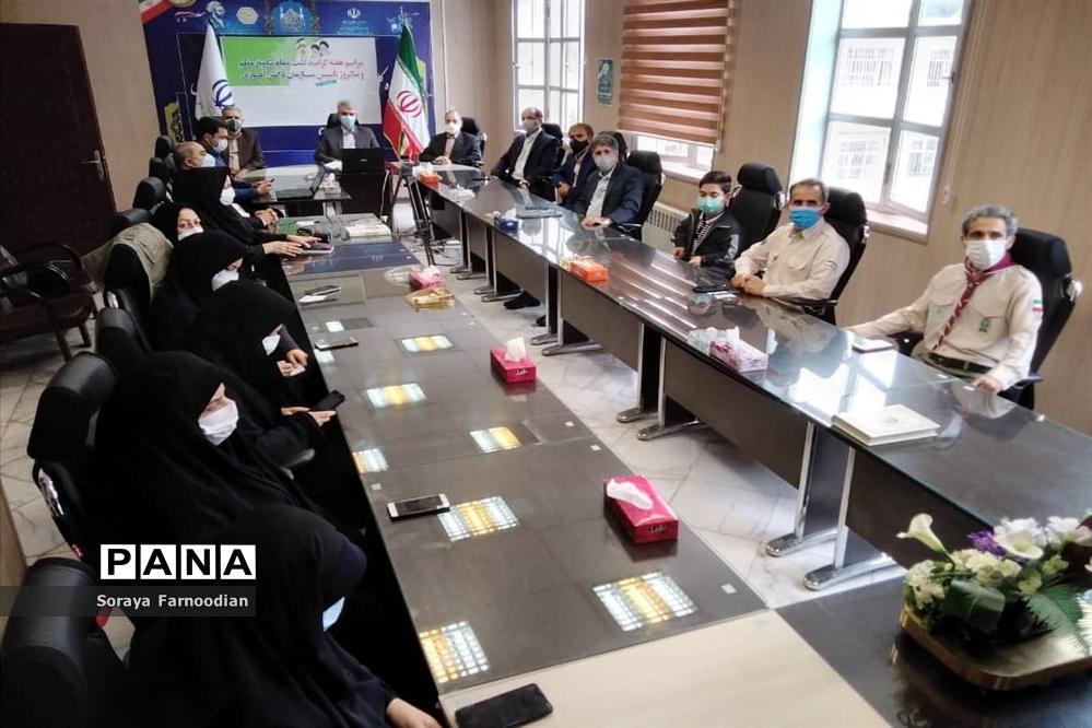 مراسم گرامیداشت سالروز تاسیس سازمان دانشآموزی خراسان شمالی