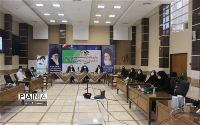 برگزاری مراسم بزرگداشت مقام شامخ معلم و سالروز تاسیس سازمان دانش آموزی