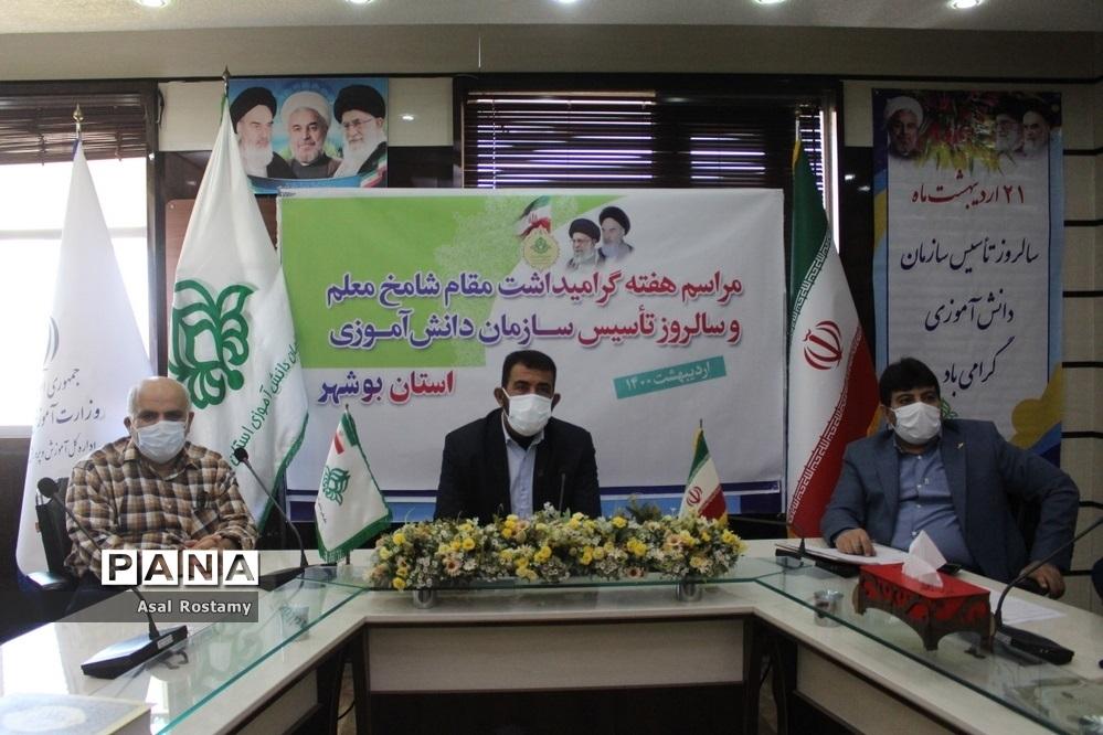 مراسم هفته گرامیداشت مقام شامخ معلم و سالروز تاسیس سازمان دانشآموزی