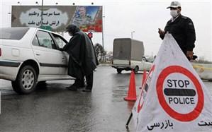 ممنوعیت سفرهای بین شهری در تعطیلات عید فطر در تهران
