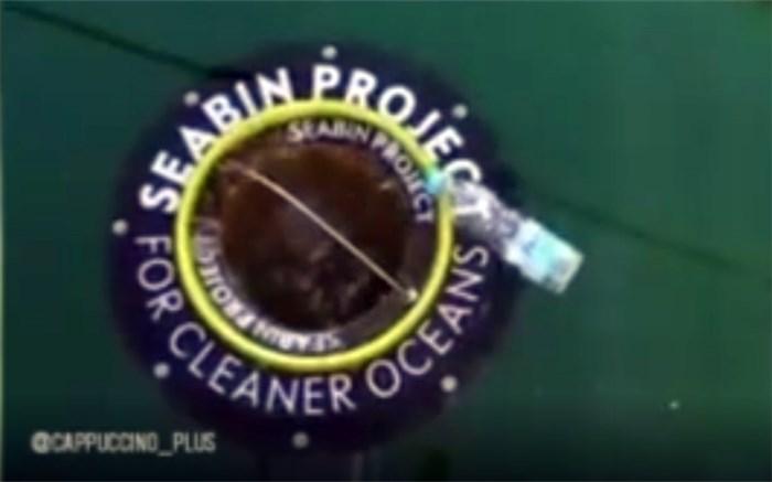 تکنولوژی نوین جمع آوری زباله ها از سطح دریا/فیلم