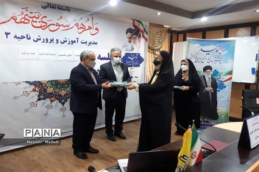 گرامیداشت سالروز تاسیس سازمان دانش آموزی در نواحی و شهرستان های البرز