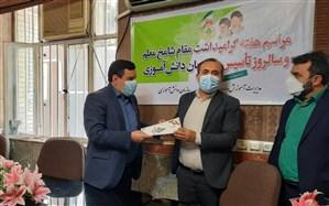 برگزاری آیین گرامیداشت سالروز تاسیس سازمان دانش آموزی در مسجد سلیمان