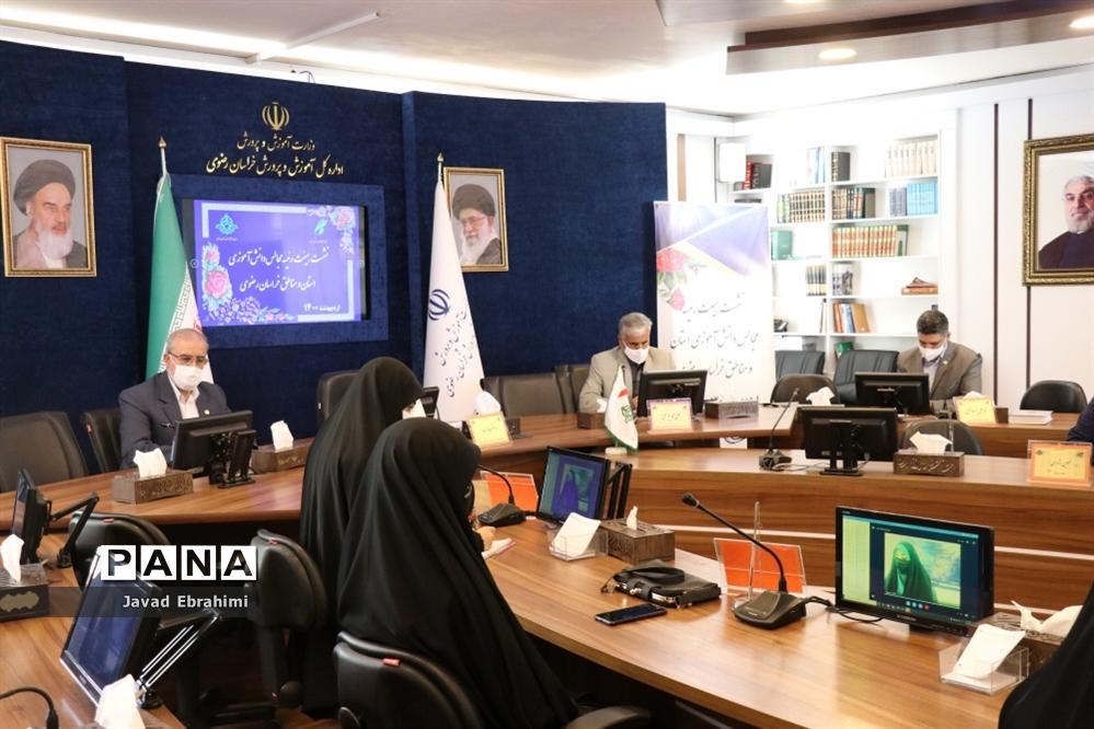 نشست هیات رئیسه مجالس دانش آموزی استان و مناطق خراسان رضوی