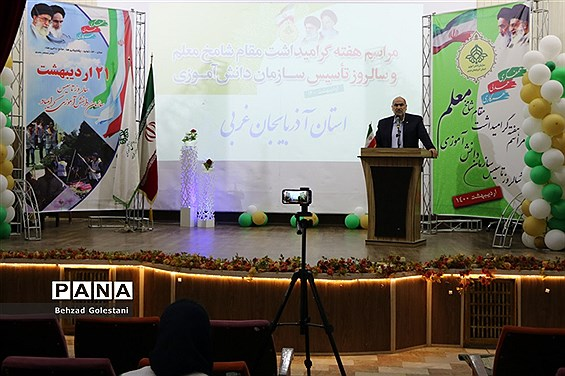 مراسم گرامیداشت سالروز تاسیس سازمان دانش آموزی در ارومیه