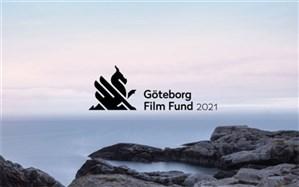 جشنواره بینالمللی فیلم «گوتبورگ» سوئد به سینماگران کردستان فاند میدهد