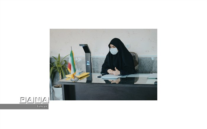 اداره منطقه 14