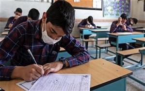 اعتراضات دانشآموزان پایههای نهم و دوازدهم به دلیل امتحانات حضوری